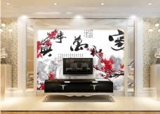 梅花装饰背景墙