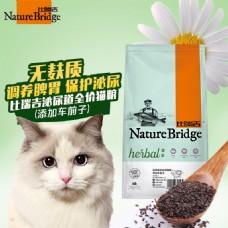 猫咪主图直通车钻展淘宝天猫电商猫粮
