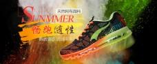 男鞋运动鞋海报