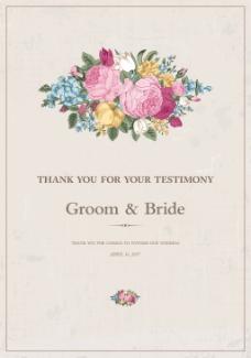 粉色手绘花主题婚礼迎宾牌