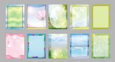 清新 边框素材 海报展板边框 X4