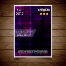 紫色的现代海报