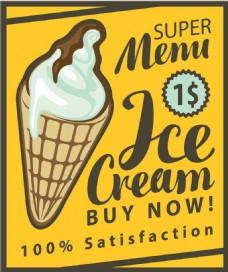 复古手绘奶油冰淇淋海报菜单矢量素材下载