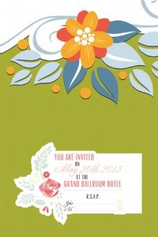 绿色森系婚庆邀请卡