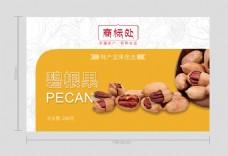 碧根果罐贴新疆干果标签
