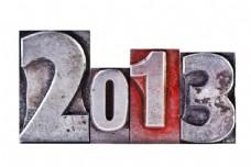 2013年金属字图片
