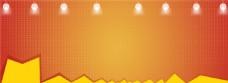 黄色banner背景图