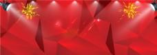 红色绚丽灯光banner背景