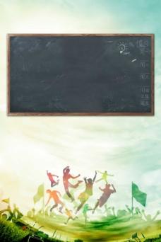 彩色青春海报
