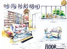 时尚书屋设计效果图