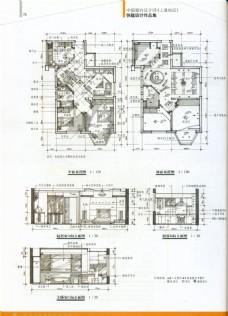 室內裝修施工圖