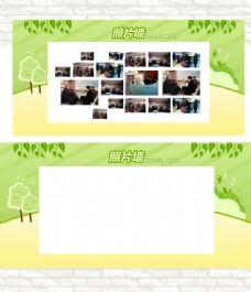 小清新绿色照片墙