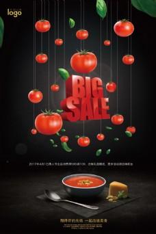 餐厅活动促销海报西餐活动