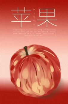 手绘苹果海报
