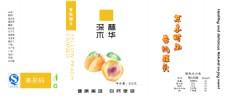 黄桃包装2