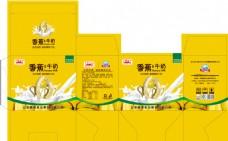 曦强乳业香蕉牛奶小盒包装