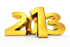 2013黄金立体字图片