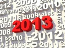 2013墙体字立体效果图片