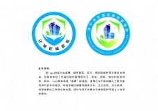 城管局logo