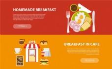早餐美食海报设计