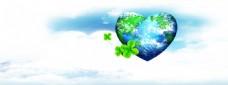 绿色爱心小清新背景素材
