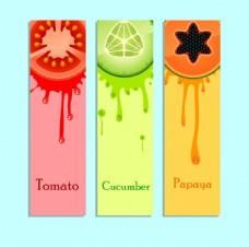 果汁横幅海报
