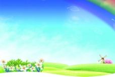 蓝天彩虹背景