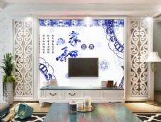 青花瓷元素背景墙