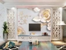 浮雕花朵装饰背景墙