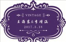 宝蓝色婚礼logo
