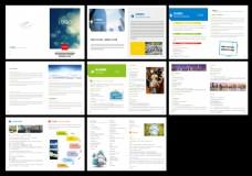 企业画册商务画册简约画册封面