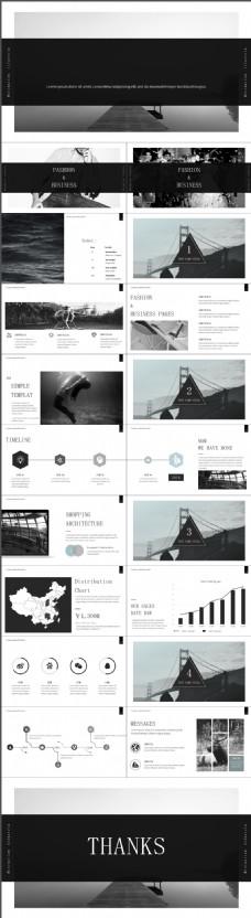 2017黑白商务PPT模板