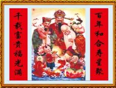 福禄寿三星图片