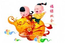 卡通蛇与葫芦童子图片