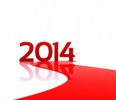 2014新年艺术字图片
