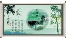清明节山水画设计