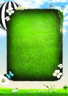 春天绿色展板