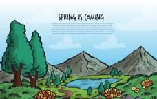 手绘水彩春季山谷风景