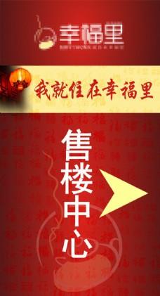 红色福字素材