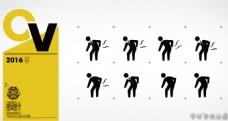 腰疼劳累扁平化剪影小人公共标识图标设计