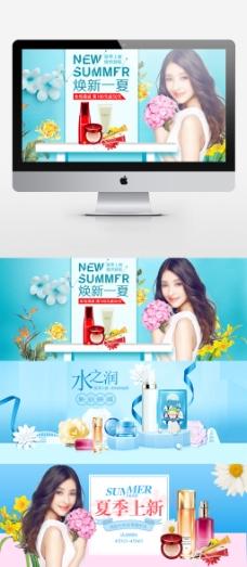 夏季上新美妆淘宝天猫海报banner