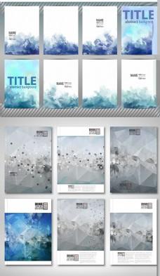 精美矢量企业宣传画册封面背景素图片
