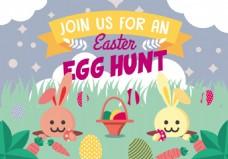 可爱兔子复活节海报