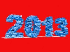 创意抽象2013立体字图片