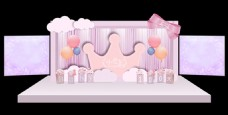 粉色宝宝宴舞台效果婚礼可爱皇冠气球