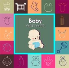 婴儿素材图标设计