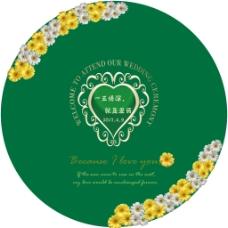 绿色森系婚礼小雏菊新人logo