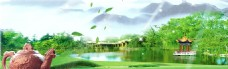 现代简约绿色banner创意海报设计