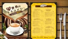 咖啡甜品菜单宣传单模板