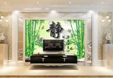 竹子装饰背景墙